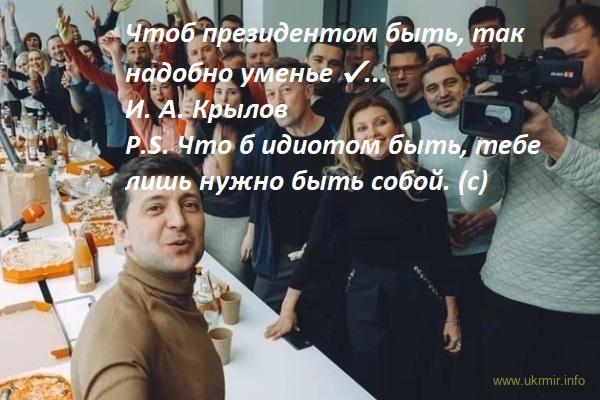 Закликаємо міжнародну спільноту засудити російську атаку в районі Золотого, - МЗС України - Цензор.НЕТ 5178