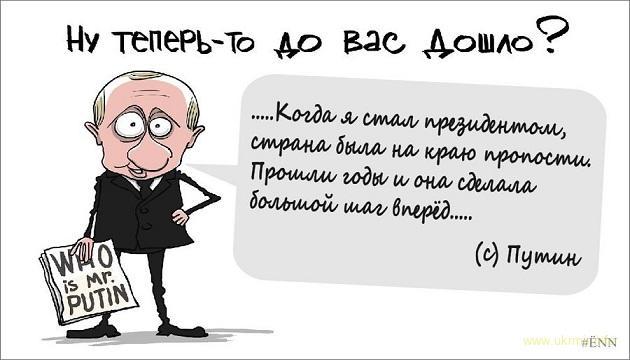 Сырьевая зависимость российской экономики побила рекорд начала правления Путина
