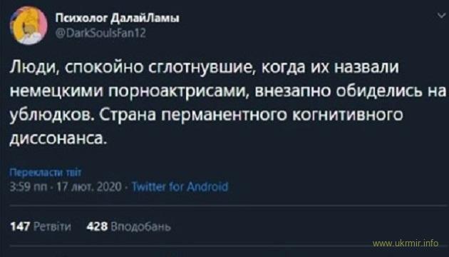 Зеленский отомстил военным за свои комплексы неполноценности