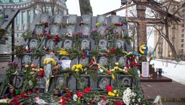 Герої не вмирають! Сьогодні в Україні День Героїв Небесної Сотні
