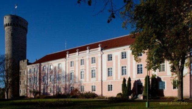 Парламент Эстонии признал ответственность СССР за начало Второй мировой войны