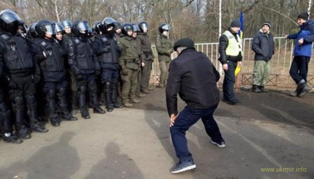 От «желтых жилетов» до «Санжар» - провокации спецслужб и агентов влияния РФ