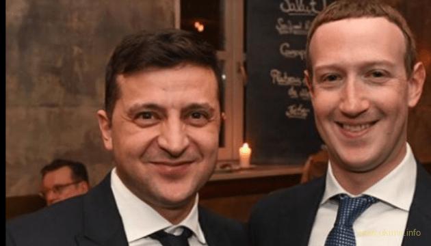 Не к добру это: Бубочка сделал селфи с Цукербергом