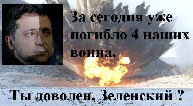 Случившиеся вчера - это хорошо спланированная и подготовленная операция командования РФ