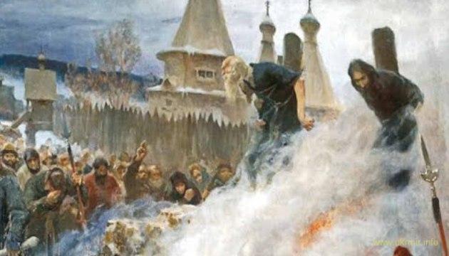 Александр Бывшев. «Русская казнь»