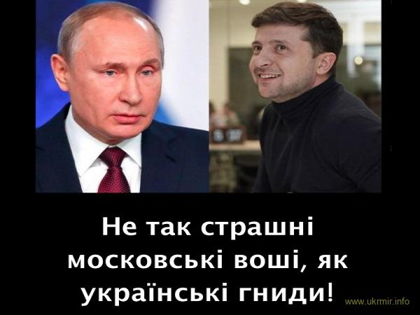 «Пленки Деркача» пустышка, а вот разговор Зеленского с Путиным следует опубликовать полностью