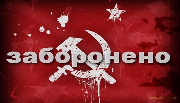 За флаг СССР на 1 мая калораду с Одесчины «светит» до пяти лет