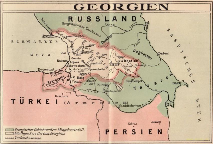 Один із багатьох історичних прикладів віроломства Росії