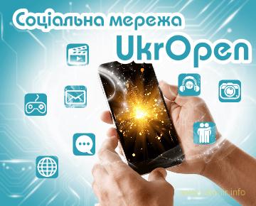 Соціальна мережа України ukropen