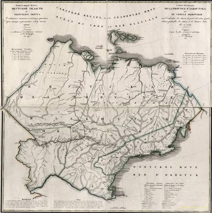 Рождение и гибель Тунгусской Народной Республики