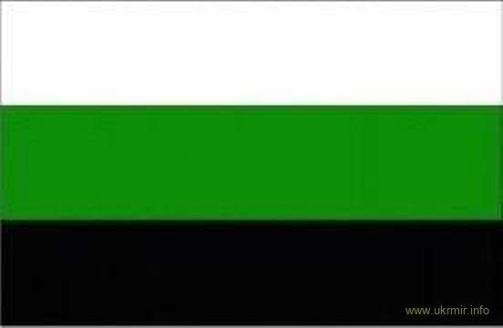 Имела Тунгусская республика и свою символику