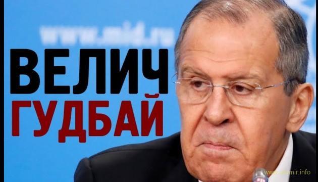 Виключити РФ із Ради Безпеки ООН. Процес розпочався