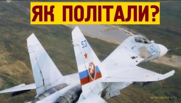 На РФ бухі пілоти позбивали одне одного