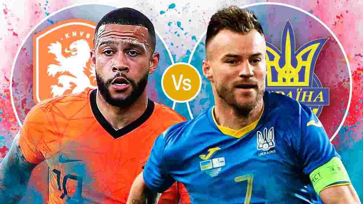 Разбор матча Нидерланды-Украина от ветерана АТО