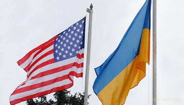 США і Україна збираються відродити Комісію зі стратегічного партнерства