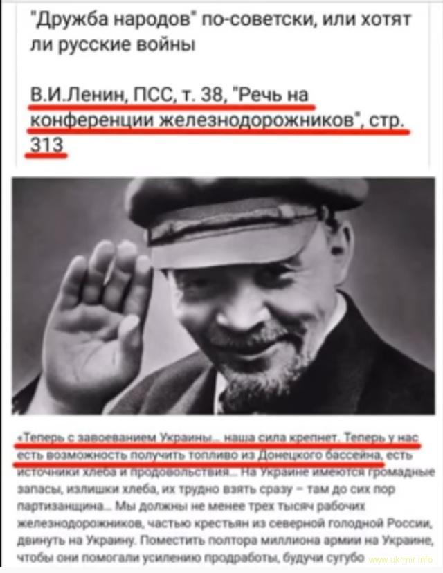 Исторический кретинизм как основа «российского государства»