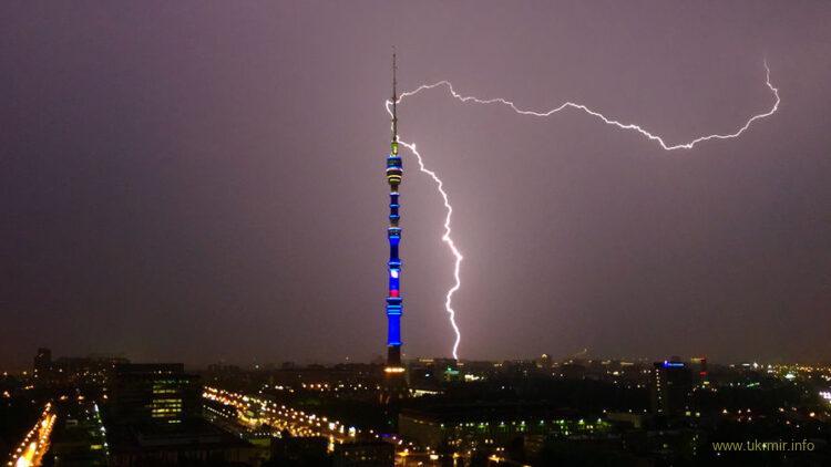 Двадцать две молнии за полтора часа грозы попали в Останкинскую башню