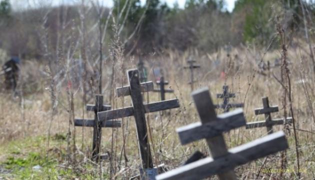 В регионах РФ не хватает места на кладбищах из-за большой смертности в пандемию