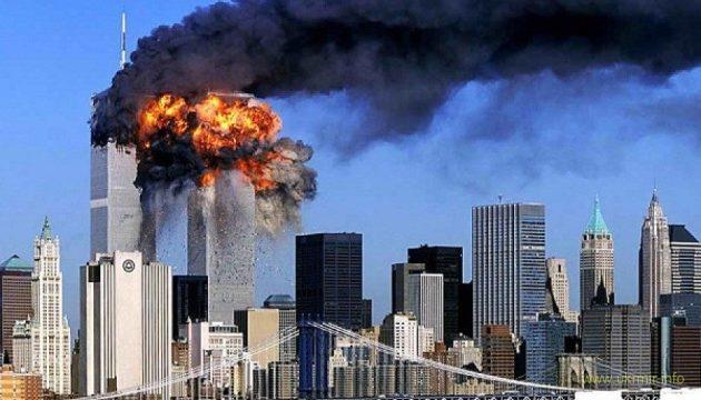 Байден наказав розсекретити матеріали ФБР про теракти 11 вересня