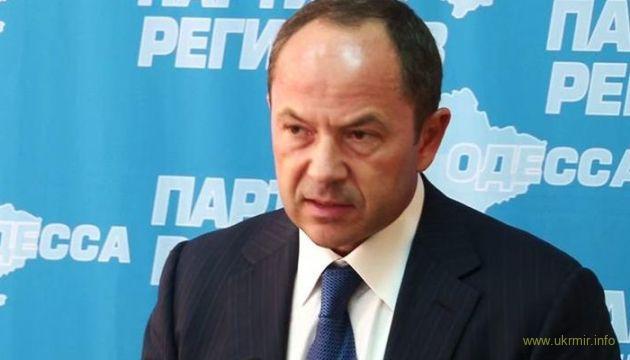 Кремлівському кроту не вдалось втулитись у владу, так він вирішив скупити Україну через боржників