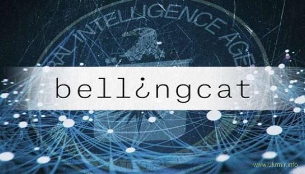 Bellingcat - ватажки терористів «Л/ДНР» було агентами ГРУ та ФСБ